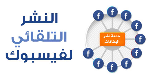 https://albetaqa.site/images/publish.jpg